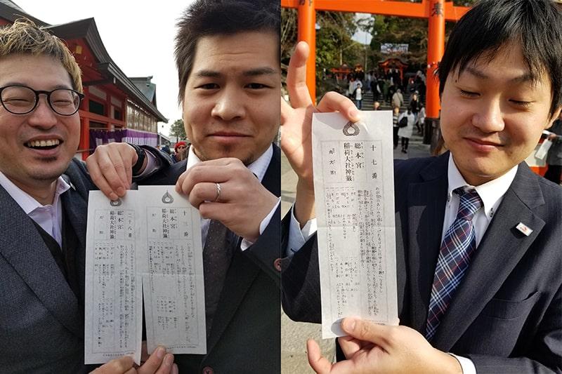 京都の伏見稲荷大社に初詣